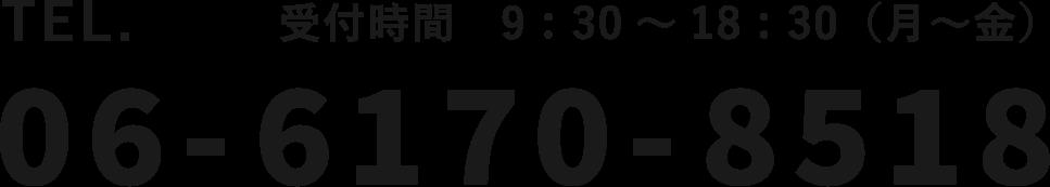 06-6170-8566