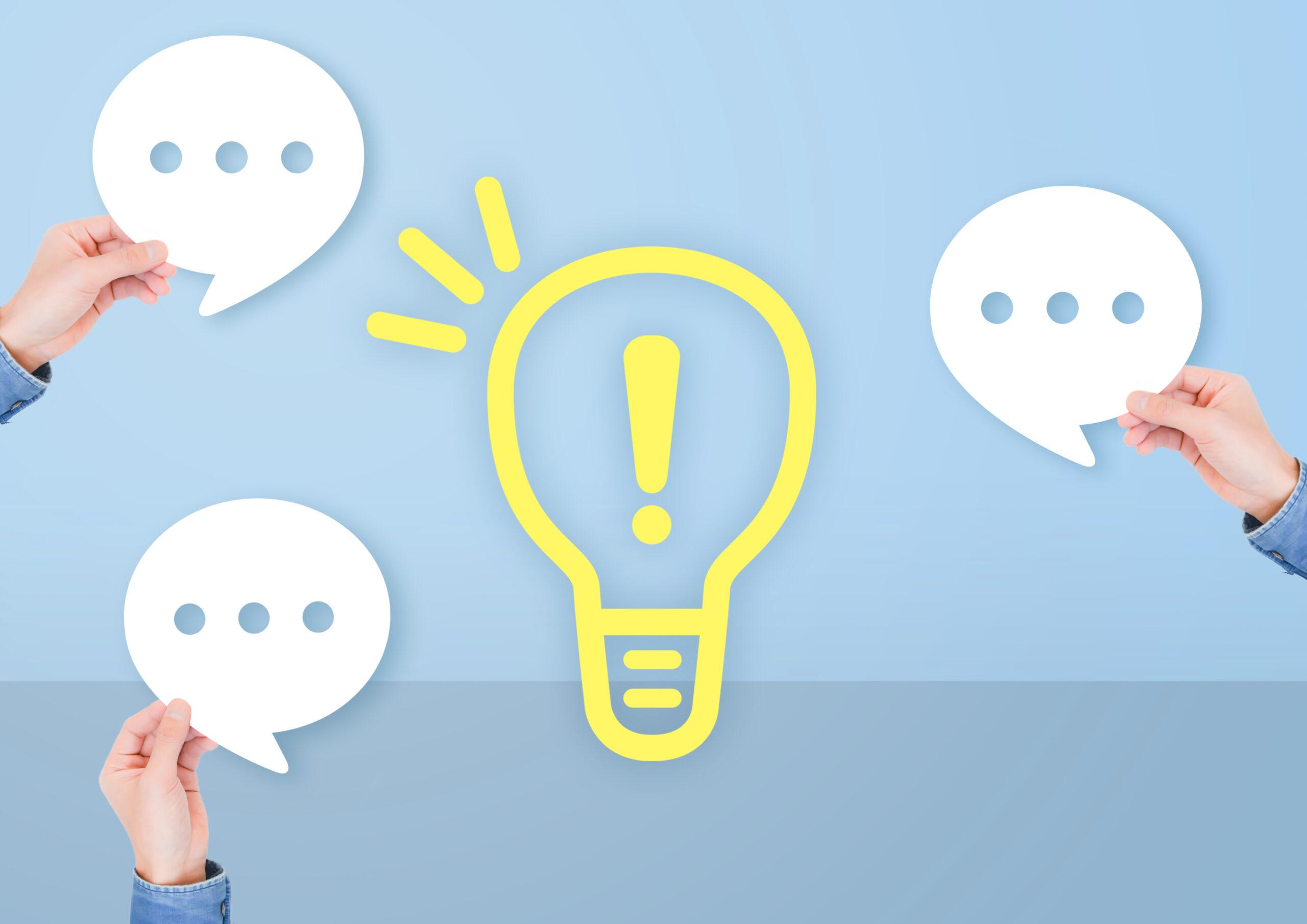 イベント企画会社やワークショップ運営会社の選び方について